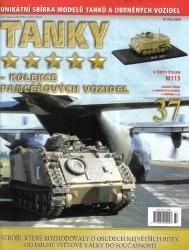 Журнал TANKY 37 - M113