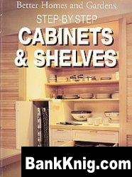Журнал Step-by-Step Cabinets & Shelves