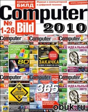 Журнал Computer Bild №1-26 2010