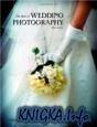 Аудиокнига The Best of Wedding Photography