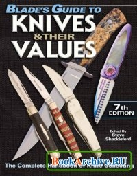 Книга Blade's Guide to Knives & Their Values