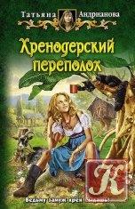 Книга Книга Юмористическая серия - 568 книг