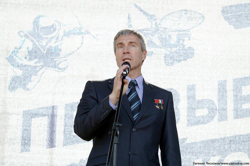 Весна. ВДНХ. День косм. Сергей Крикалев. 12.04.15.01..jpg