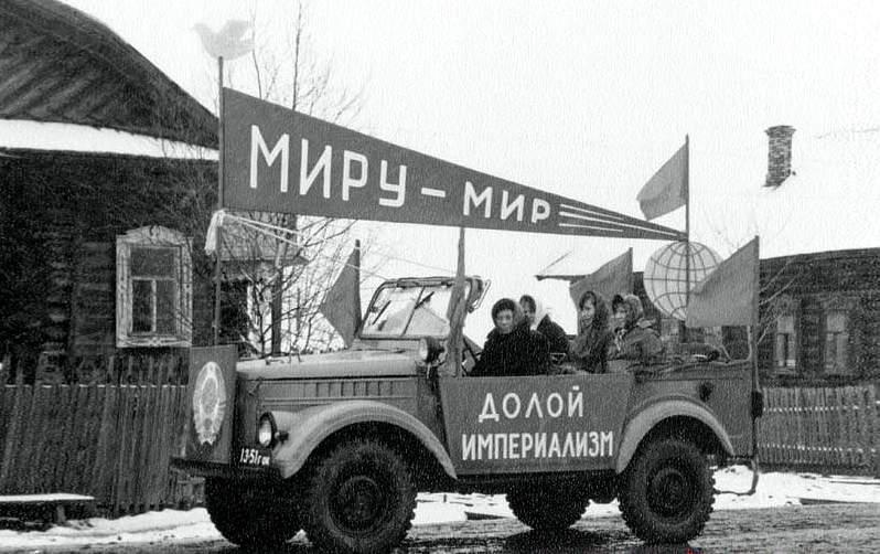 Тоншаевский район Нижегородской области