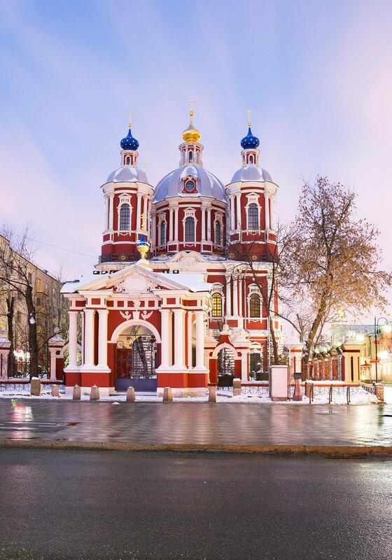 Москва Климентовский храм