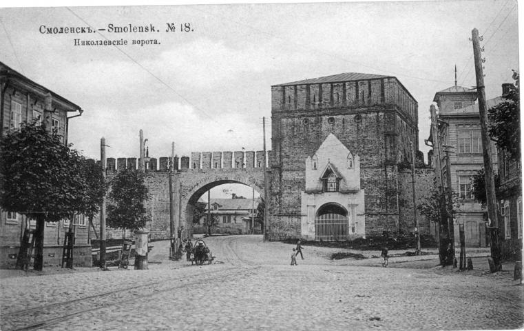 Smolensk_Nikolskie_1900a.jpg