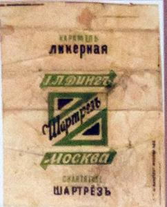 история шоколада в России