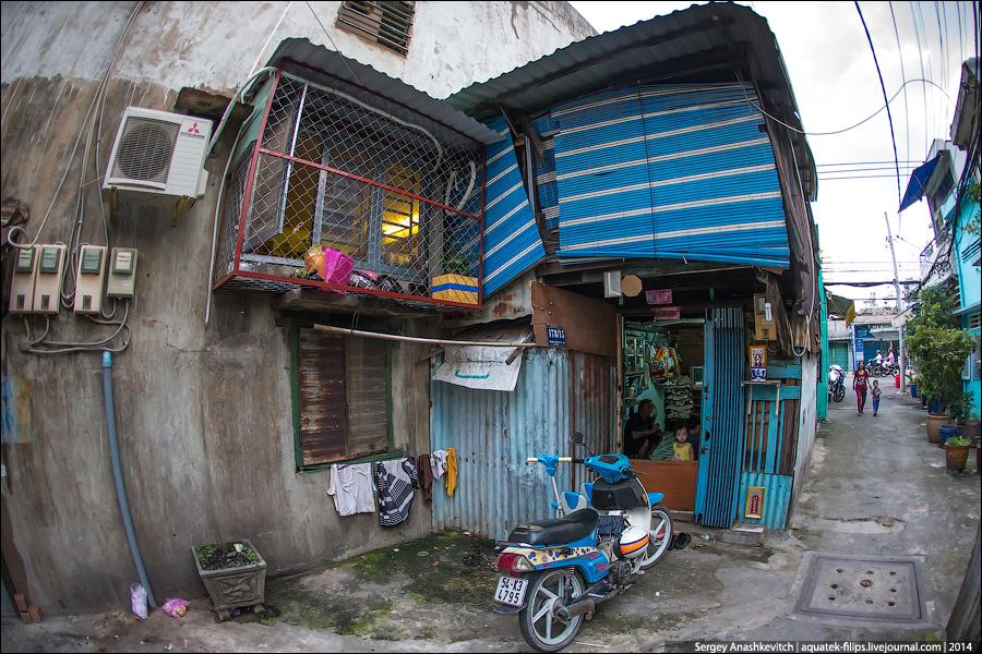 Жизнь в Сайгоне