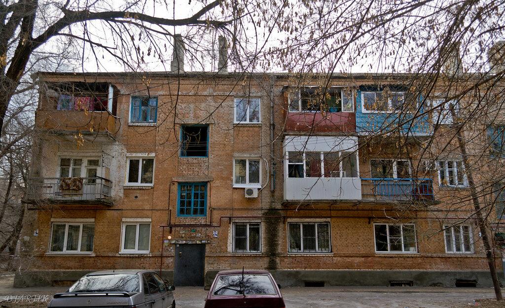 Армавирская, 13А