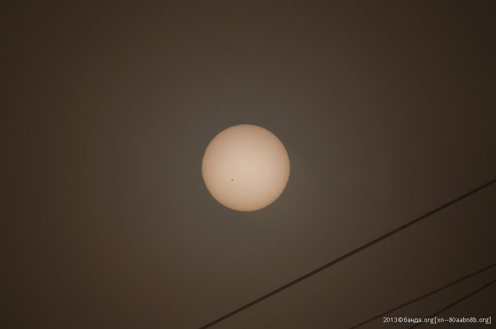 Солнце в апреле 2013 года