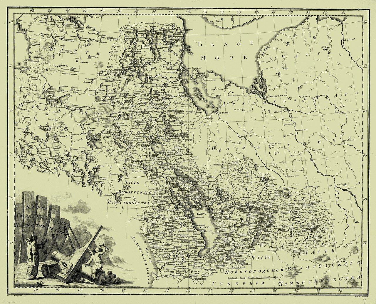 09. Карта Олонецкого наместничества