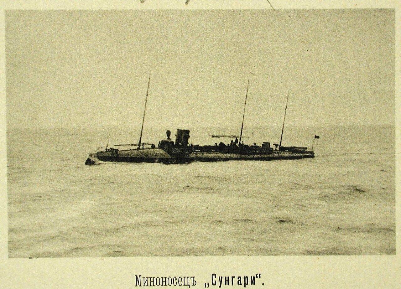 60. Миноносец Сунгари, прибывший из Владивостока. 20 мая 1895