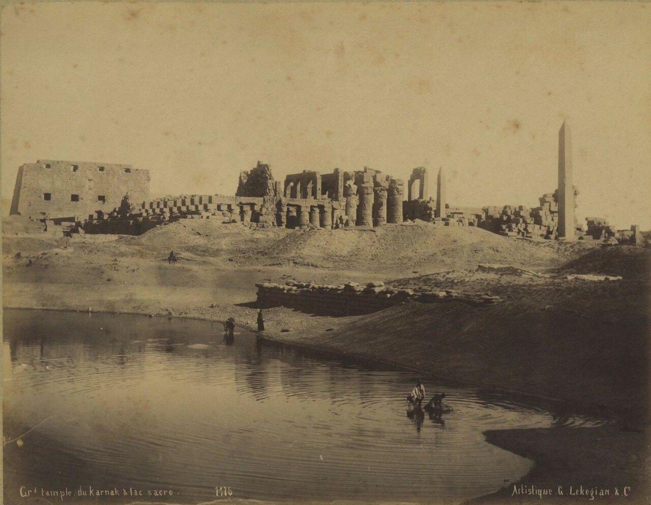 Карнакский храм и Священное озеро