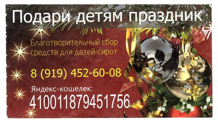 Жулики ПГЭТ 1 001.jpg