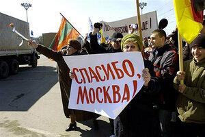 Россия впервые отказала Приднестровью в финансовой помощи