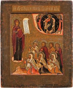 Богоматерь Молебная с избранными ростовскими святыми