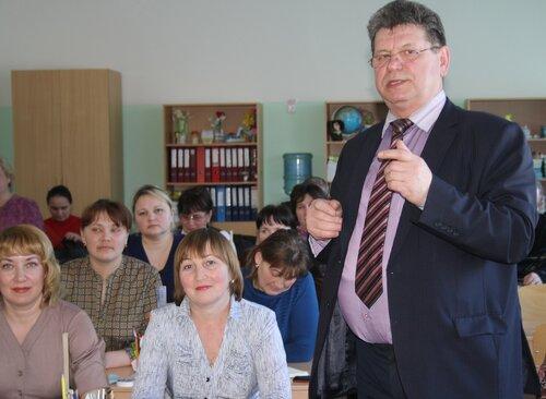 семинар по охране труда в Красночетайском районе