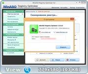 Оптимизатор реестра - WinASO Registry Optimizer 5.0.0.0 RePack by WYLEK [Rus]