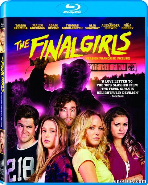 Последние девушки / The Final Girls (2015/BDRip/HDRip)