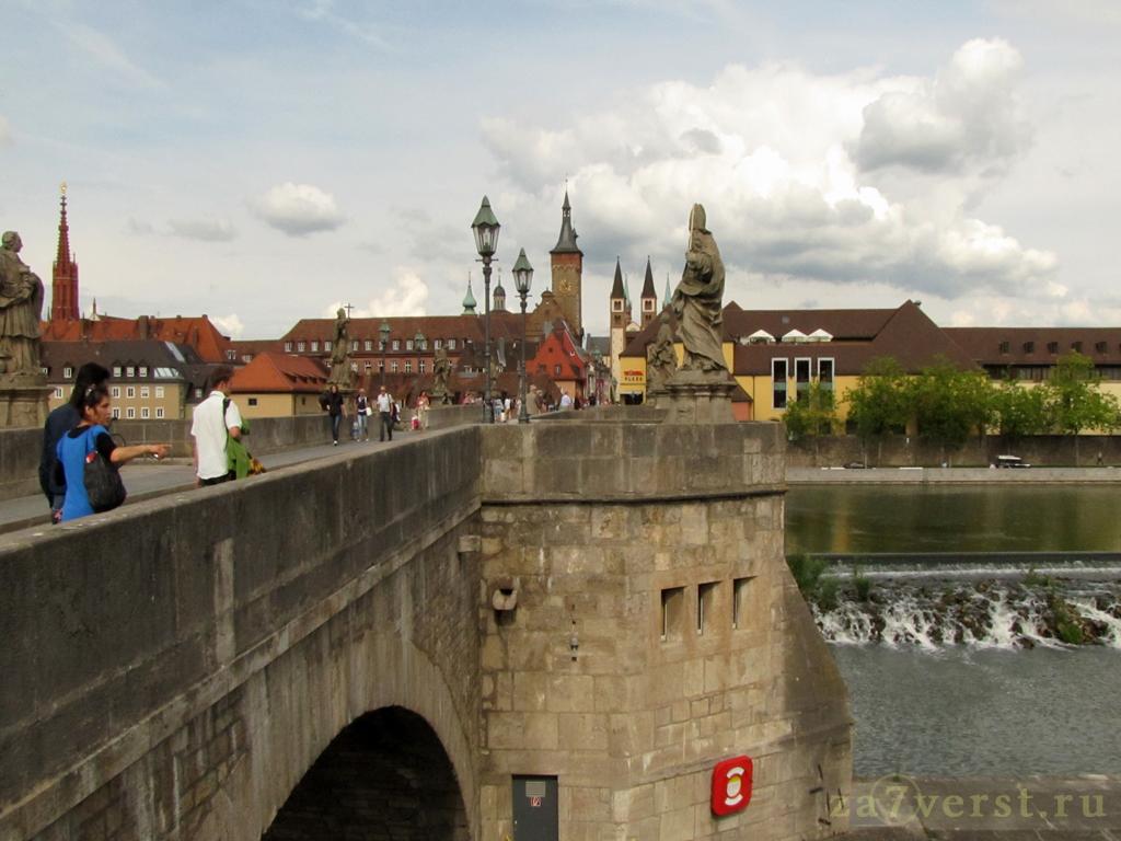 Мост. Вюрцбург. Германия