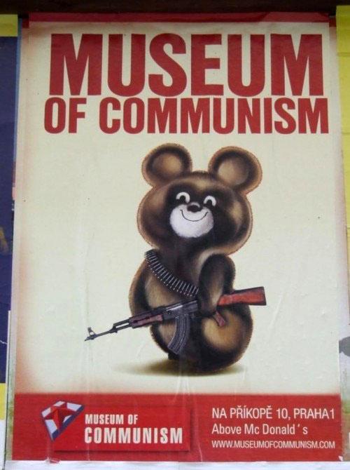 Музей-Коммунизма-в-Праге-мишка-500x670.jpg