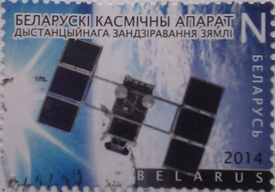 Белоруссия 2014 косм аппар 2014 N