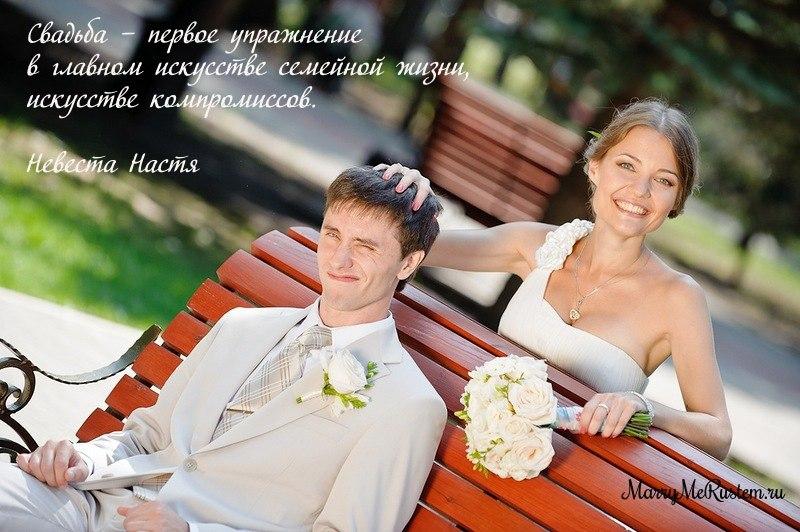 уфимские невесты делятся опытом.jpg