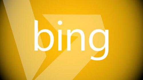 bing-word1-giantB-1920-800x450.jpg