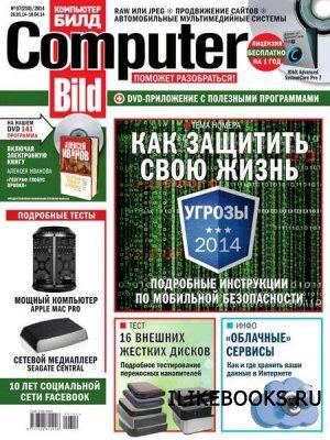 Журнал Computer Bild №7 (март-апрель 2014)