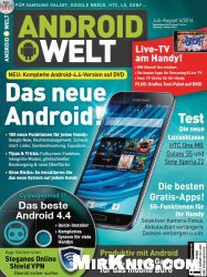 AndroidWelt №4 2014