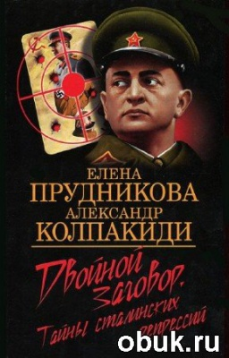 Мартьянов Андрей - Наследник. Трилогия в одном томе
