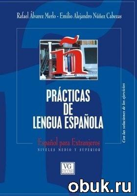 Книга Prácticas de Lengua Española. Niveles Medio y Superior