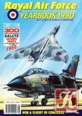Книга Книга Royal Air Force 1990