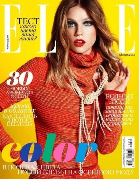Книга Журнал: Elle №10 (октябрь 2014)