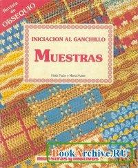 Книга Iniciacion al ganchillo Muestras.