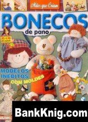 Журнал Bonecas de pano Ano 1 №3