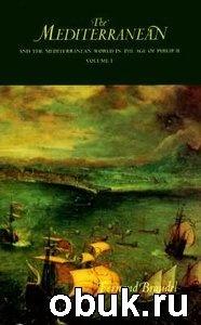 Книга The Mediterranean and the Mediterranean World in the Age of Philip II, (Volume II)