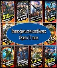 Книга Грачев А. Создаем свой сайт на WordPress