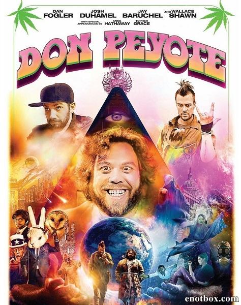 Сбежавший жених / Don Peyote (2014/WEB-DL/WEB-DLRip)