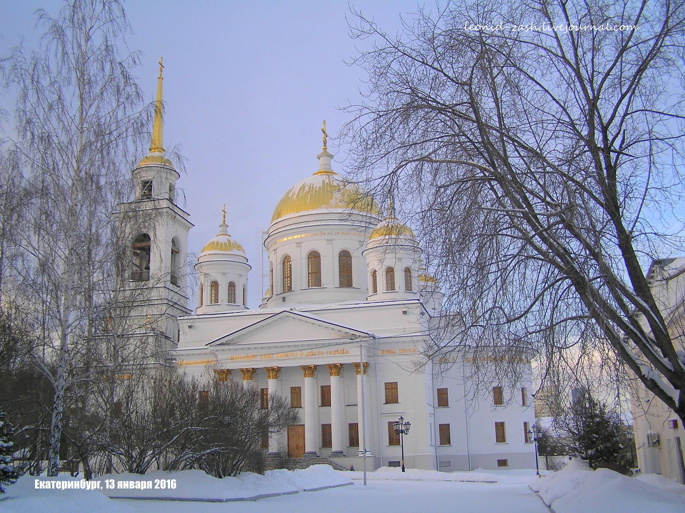 Екатеринбург 19.JPG