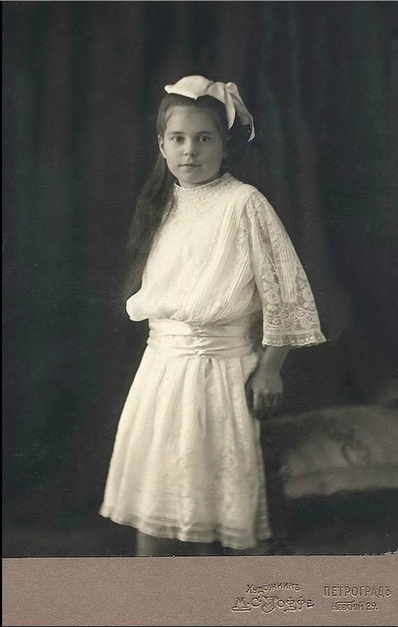 1916. Дочь купца Евгения Сергеевна Семенова