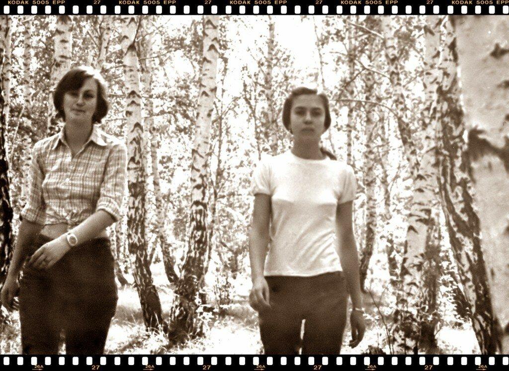 1979. Студентки