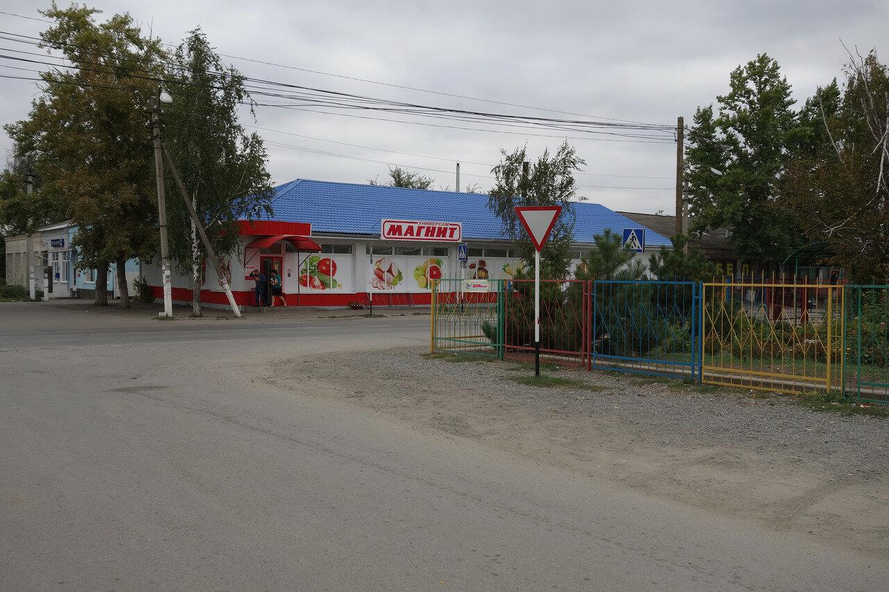 """""""Магнит"""" в селе Маньково"""