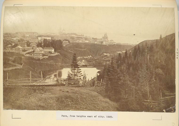 Perm, from heights east of city, 1885.jpg