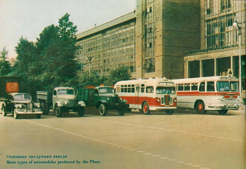 In-addition-to-cars-the-plant-also-made-trucks-buses-bicycles-and-even-refrigerators.-Circa-1956-1959.jpg