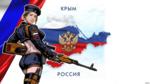 Неразобранное в Россия