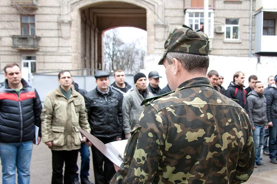 мобилизация в Украине.png