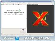 Видеоконвертер - VSO ConvertXtoDVD 5.2.0.42 Final