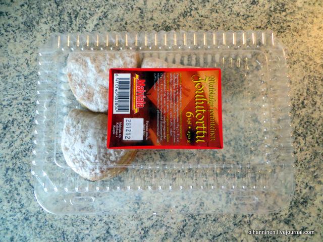 03 коробка рождественских пирогов.JPG