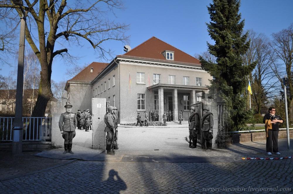 6 Берлин 1945-2010. Карлхорст, здание, где была подписана капитуляция фашистской Германии..jpg